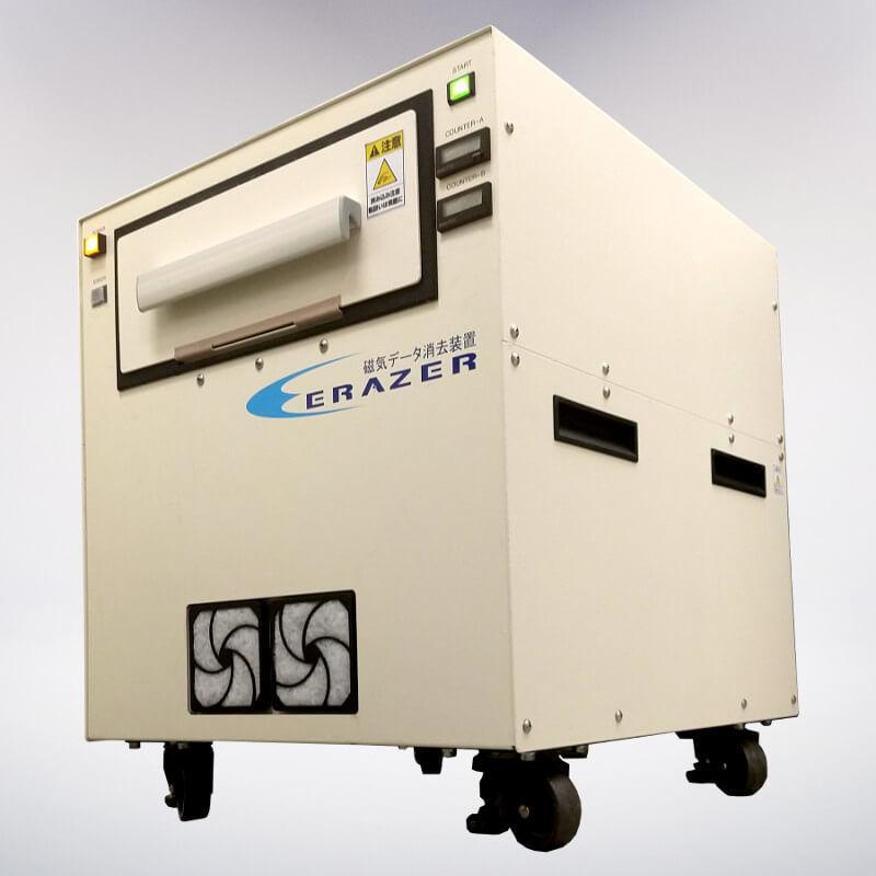 磁気データ消去装置ERAZER PRO-L10