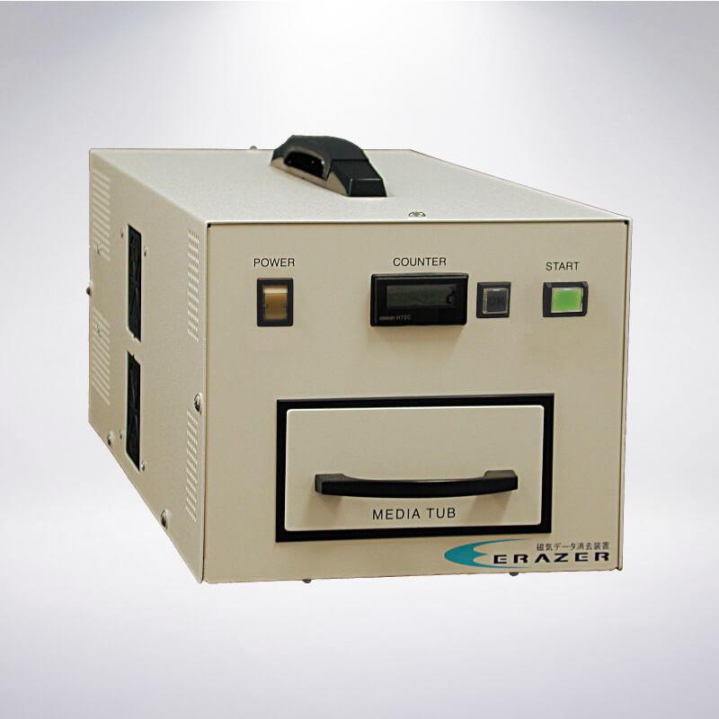 磁気データ消去装置ERAZER PRO-P02