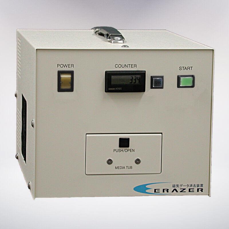 磁気データ消去装置ERAZER PRO-T01