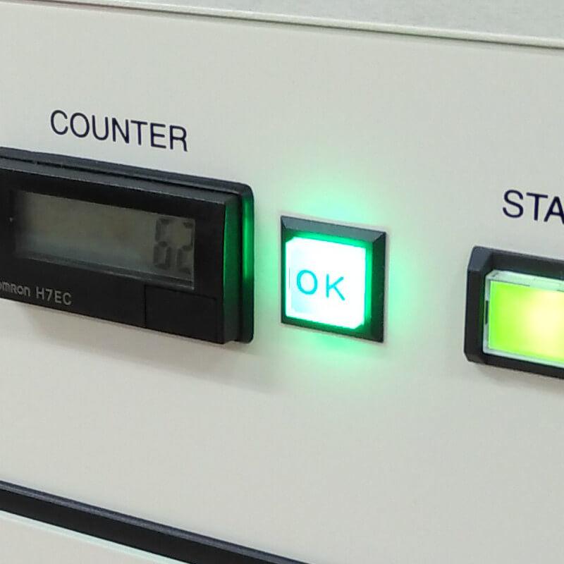 磁気データ消去装置の完全消去表示